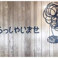 Uchi Yakiniku Buffet