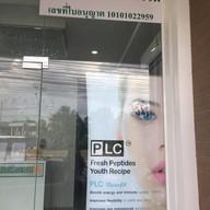 Gracia the private clinic