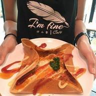 เมนูของร้าน I'm fine Cafe ; Crepe cafe' & More ; Lakefront cafe'