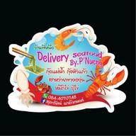 หน้าร้าน ร้านพี่หนึ่ง Delivery Seafood By P'Nueng