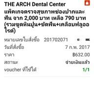 The ARCH อโศก