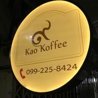 หน้าร้าน ๙ Kao Koffee