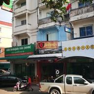 หน้าร้าน กู โรตี ชาชัก นครศรีธรรมราช