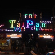 Taipan Disco ภูเก็ต