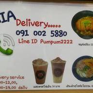 All Cafe & All Meal ตึก Aia Capital Center
