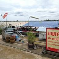 หน้าร้าน แพเค ปลาแม่น้ำ