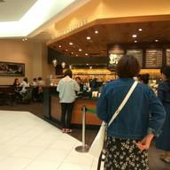 หน้าร้าน Starbucks Sapporo Stella Place 2nd Fl