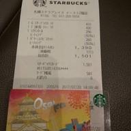 Starbucks Sapporo Stella Place 2nd Fl