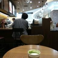 บรรยากาศ Starbucks Sapporo Stella Place 2nd Fl