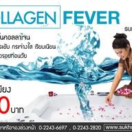 เมนูของร้าน Sukhothai Spa & Wellness Center