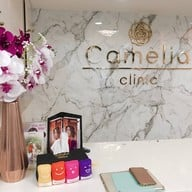 Camella Clinic 카미라 클리닉