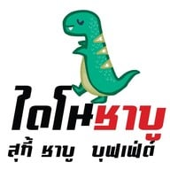 Dinoshabu พระยืน ขอนแก่น