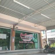 หน้าร้าน วุ้นเป็ดธนัน อัมพวา