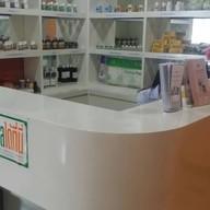 คลินิกแพทย์แผนไทยประยุกต์เฮลท์แคร์แอนด์สปา