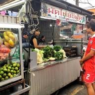 ผัดไทยซีฟู้ดตลาดศาลเจ้า