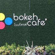 หน้าร้าน Bokeh Cafe'
