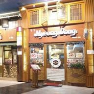หน้าร้าน Myeong Dong @ Korean Town