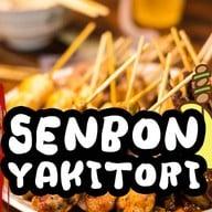 Senbon Yakitoriya สาขาโชคชัย4ซอย39