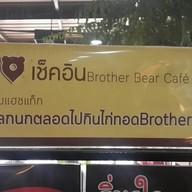 Brother Bear Cafe'