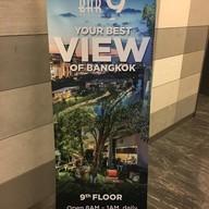 หน้าร้าน Bar9 Beer Garden Novotel Bangkok Platinum Pratunam (9th Floor)