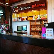 บรรยากาศ Check-in @Banrai