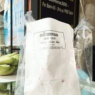 กล้วยทอด เจ๊ศรี RCA