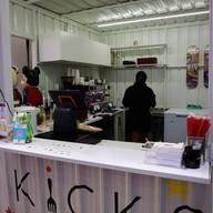 บรรยากาศ Carnival Coffee & Kicks สยาม