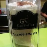 ๙ Kao Koffee