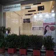 Amara Clinic