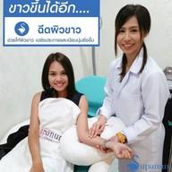 บรรยากาศ Supanun Clinic