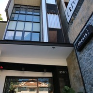 หน้าร้าน Thesis Coffee