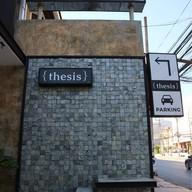 บรรยากาศ Thesis Coffee