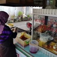 หน้าร้าน สะเต๊ะ ศรีเมือง (เจ้าเก่า)