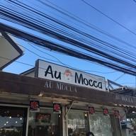 Au Mocca กังสดาล
