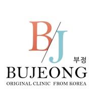 Bujeong Clinic - พูจอง คลินิก