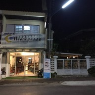 หน้าร้าน ครัวซองค์เนยสด-เดลี่ซองค์