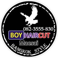 หน้าร้าน บอยแฮร์คัท แม่สาย  (BANGKONG HAIR STYLE) แม่สาย