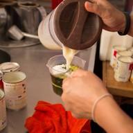 เขียดเขียวกาแฟโบราณ