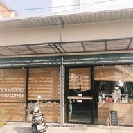 หน้าร้าน Hana Zono Cafe'