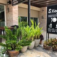 หน้าร้าน S'Ken & Bistro