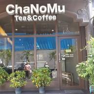 หน้าร้าน Chanomu