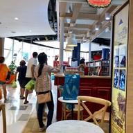 หน้าร้าน ชาตรามือ Central Marina