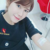 Haeyo Clinic