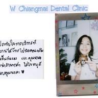W Chiangmai dental clinic