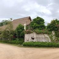 Azalea Village