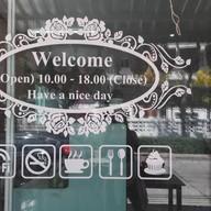 หน้าร้าน ปั้นคำหอม ป้อนคำหวาน