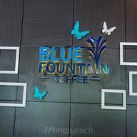 หน้าร้าน Blue Fountain Coffee