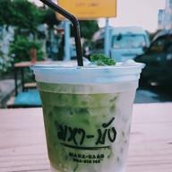 โรตี&น้ำชา มหา-บัง หัวหิน104