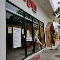 หน้าร้าน Ko Kitchen สั่งอาหารครบ200ฟรีหน้ากากกันน้ำ