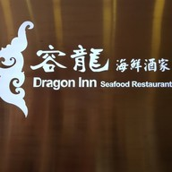 บรรยากาศ Dragon Inn Seafood Restaurant